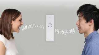 Wearable Translator 'iLi' Breaks Language Barriers